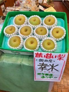 幸水梨 美味しいです(*^▽^*)