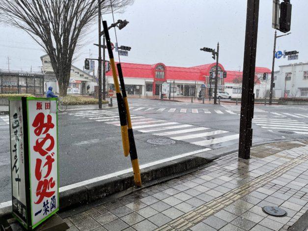 本日 飯田駅前 雪。